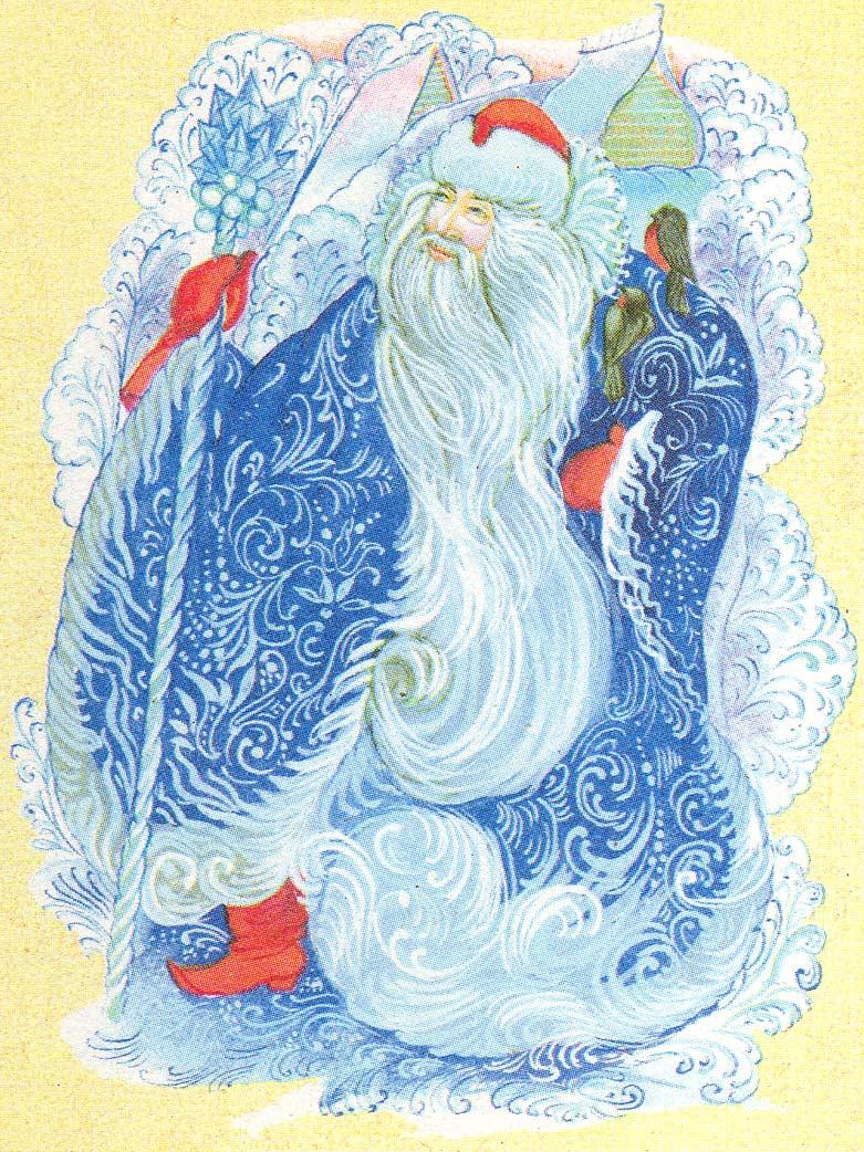 Картинка морозко дед