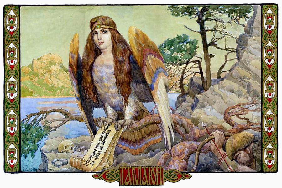 Иллюстрация Гамаюн, Виктор Корольков, 1996