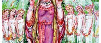 дидилия богиня плодородия