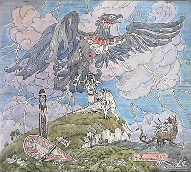 Воскрешение Героя. (А.Н. Фанталов, акварель). Здесь изображен славянский вариант мифа о воскрешении Героя, который был убит драконом. Рядом мы видим Велеса, который как Бог Земных Сил родствен образу Героя. Орел является символом Бога Грома.